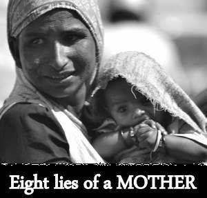 Eight Lies Of A Mother (Story)