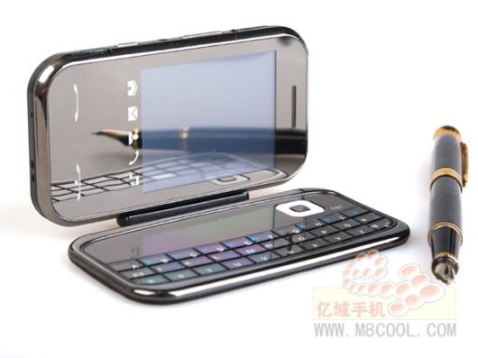 Nokia E97 Blends LG Versa Concept Phone