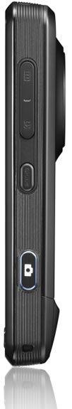Samsung Pixon the 8.0 Megapixel Camera Phone