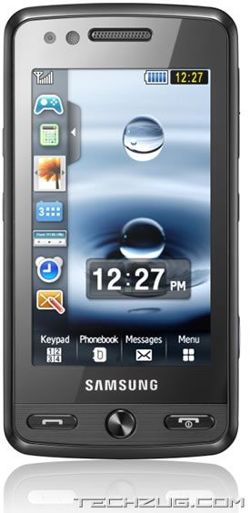Samsung Pixon the 8.0 Megapixel Camera Phone